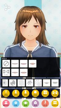 Screenshot_20190101170004