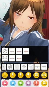 Screenshot_20190101170325